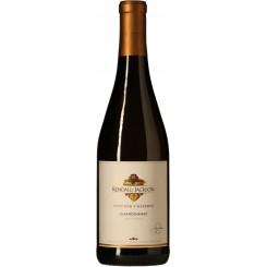 Kendall-Jackson Vintners Reserve Chardonnay